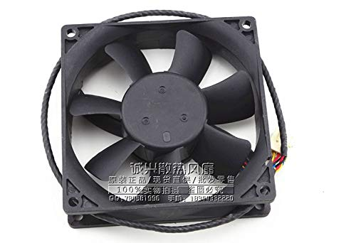 REFIT 9025 12V 1A 9CM Violent Winds Server Computer Chassis Fan AFB0912SH