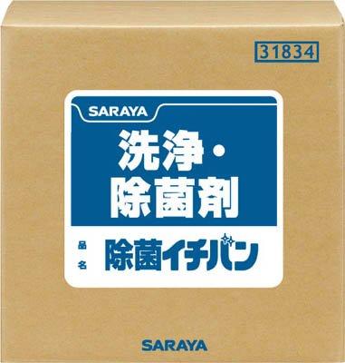 サラヤ 強力アルカリ性洗浄剤 除菌イチバン 20kg   B004XHY7CS