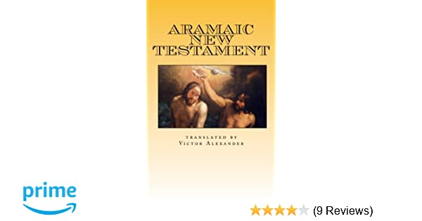 Aramaic New Testament From The Ancient Church Of The East