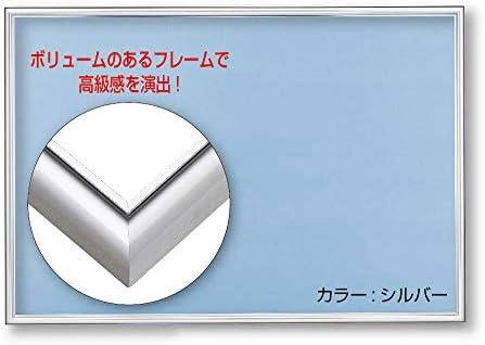 アルミ製パズルフレーム フラッシュパネル シルバー (49x72cm)