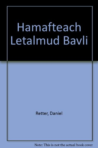 Hamafteach Letalmud Bavli (Hebrew Edition)