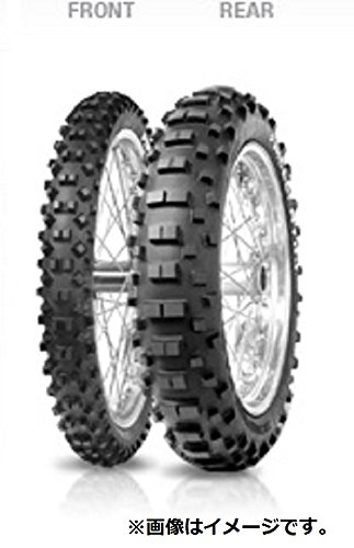 Best Dual Sport Tires - 7