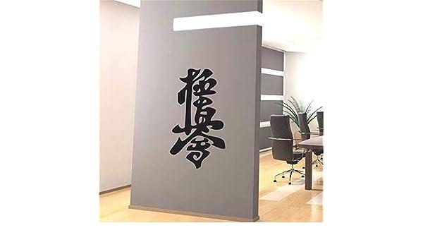 pegatina de pared 3d pegatinas decorativas pared Kyokushinkai Karate Hieroglyph Martial Sports Room Quote Modern Decor: Amazon.es: Bricolaje y herramientas