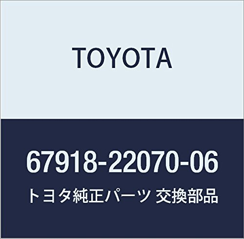 TOYOTA Genuine 67918-22070-06 Door Scuff Plate