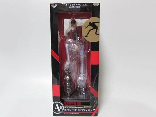 tienda en linea Lottery DX most Lupin III 2nd.Session A Award Award Award Lupin BIG Figura (japan import)  Precio por piso