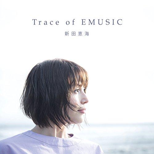 新田恵海 / Trace of EMUSIC