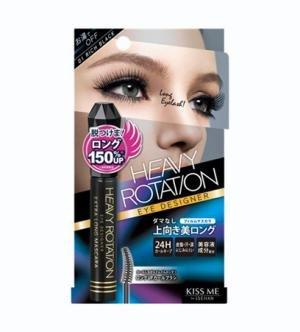 Amazon.com : 1 x Heavy Rotation (Kiss Me) Extra Long Mascara 7g ...