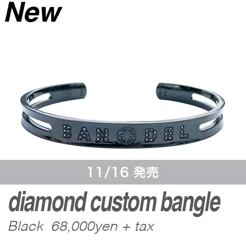 BANDEL ダイアモンドカスタムバングル S/M B07KLWKC56