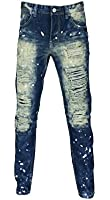 Men's distressed white Paint dots slim fit jean