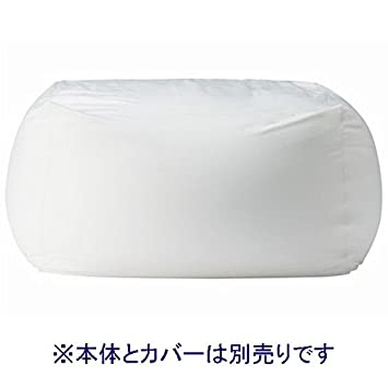 Muji White Soft Fit Sofa 1049182 From Japan