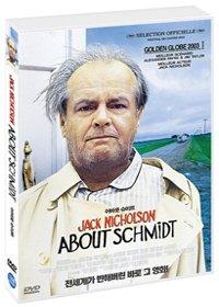 Movie DVD - About Schmidt (Region code : all) (Korea Edition)