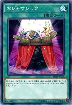 Yu-Gi-Oh!/10th period/du Eli strike pack - Legend du Eli strike ...