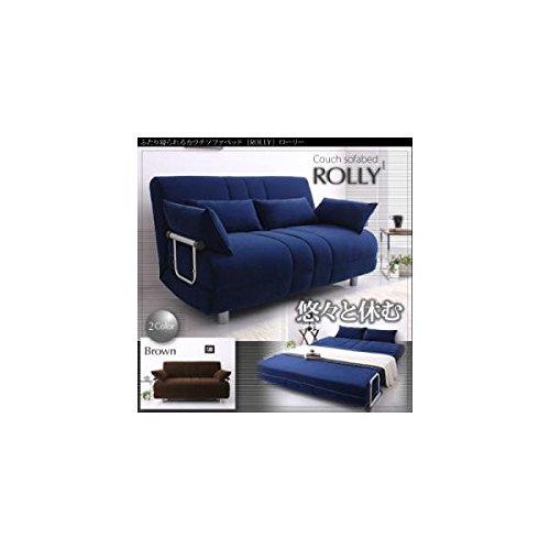 ふたり寝られるカウチソファベッド[ROLLY]ローリー ネイビー B005FIVKW4 ネイビー
