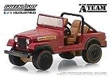 New DIECAST Toys CAR Greenlight 1:64 Hollywood