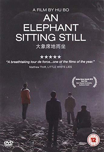 An Elephant Sitting Still [DVD]