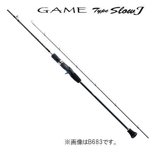 シマノ ロッド ゲーム タイプ スローJ B683の商品画像