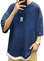 [Sposee] Tシャツ カットソー トップス レイヤード風 重ね着 ビックシルエット 5分袖 ゆったり M 〜 XL メンズ