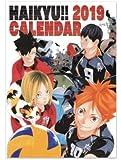 『ハイキュー!!』コミックカレンダー 2019 ([カレンダー])