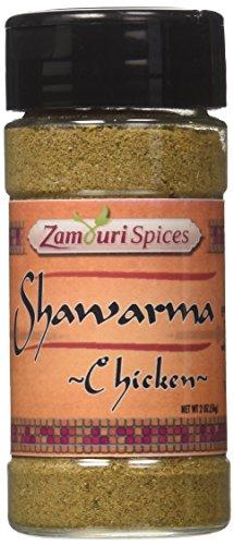 Shawarma for Chicken 2.0 oz - Zamouri Spices