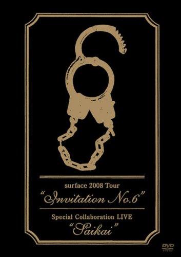 surface 2008「Invitation No.6」+「SAIKAI」 [DVD] B001QL36XU