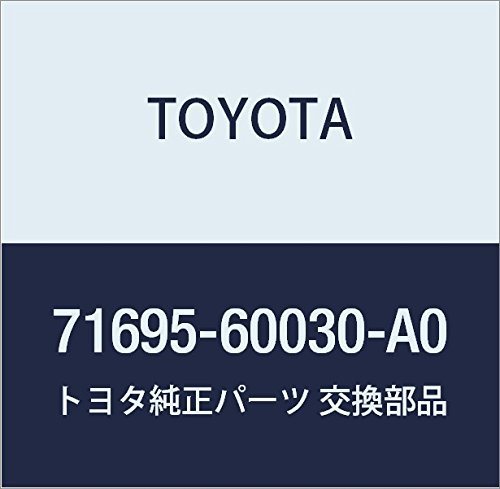 TOYOTA 71695-60030-A0 Seat Protector