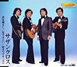 Ikuji Nashi Ashide Matoi by Southern Cross (2003-11-21)