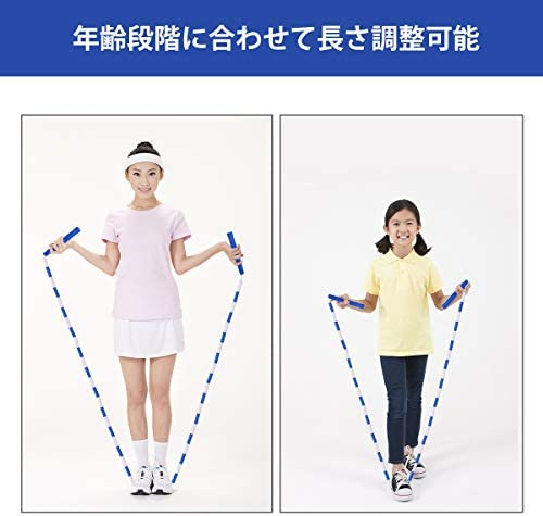 縄跳び 消費 カロリー 縄跳びの消費カロリーは計算方法は?10分でも効果的!?