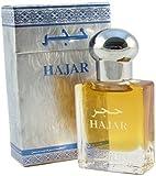 al-haramain sigaretta formato della scatola profumo attar : Hajar 15ml di per uomo