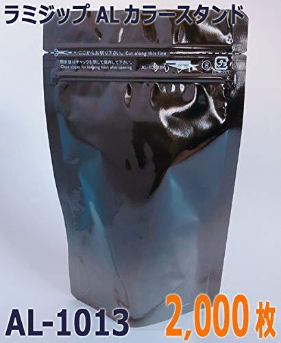 【メーカー直送】セイニチ ラミジップ AL-1013 BK(ブラック)【カラー】スタンドタイプ(2,000枚入)   B07RWB14DC