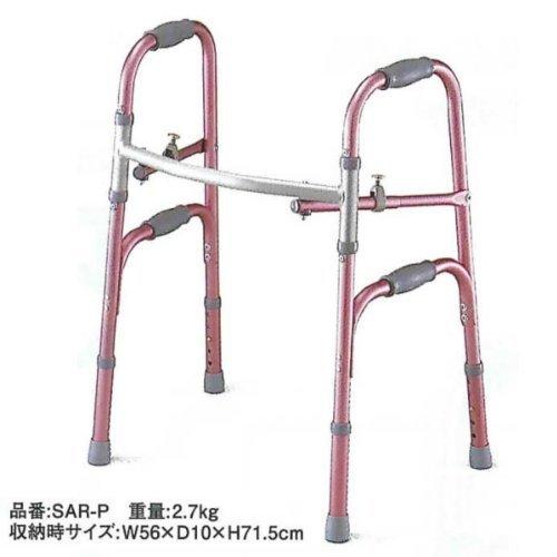 【非課税】イーストアイ セーフティーアーム 歩行器 ピンク B00DW7UQIY ピンク ピンク