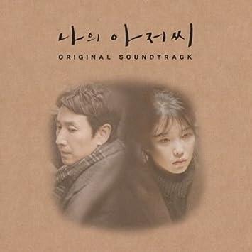 My Mister 2018 TVN Channel Drama TV Show OST IU CD+Photobook K-POP Sealed