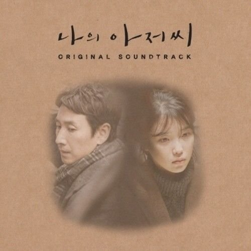 My Mister OST + Photobook