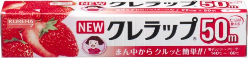 New Kure Wrap Mini (Plastic Food Wrap), 8.7 Inches X 164 Ft. Roll(Japan Import) by KUREHA