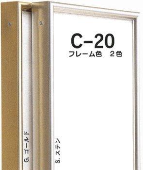 オリジン 仮縁 C-20 Pサイズ (ステン(S), P40) B00LDGETSO P40|ステン(S) ステン(S) P40
