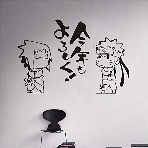 Gails Wall Words Sayings Removable Lettering Japanese Cartoon Naruto Anime Uzumaki Uchiha Sasuke Kids Room Bedroom Home -