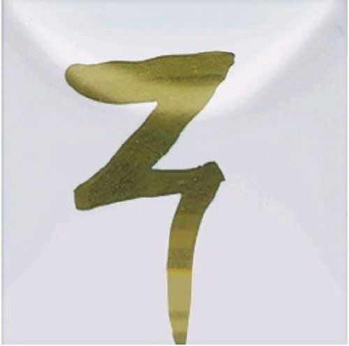duncan-real-gold-overglazes-premium-gold