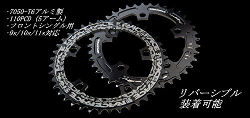 RaceFace 9/10/11-Speed Single Ring, Black, 110mm x 38T by RaceFace (Image #4)