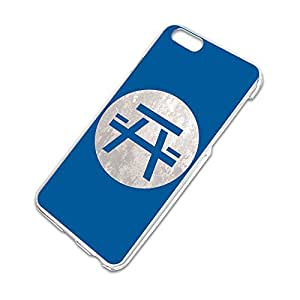 Picnic Area Slim Fit Hard Case Fits Apple iPhone 6
