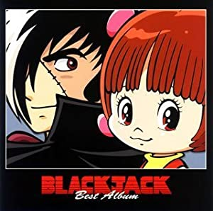 Myspace blackjack
