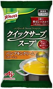 味の素「クノール® クイックサーブスープ」パンプキンクリーム 460g袋×20