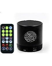 تينهو مشغل ام بي 3 - QS100 Digital Quran Speaker 8GB - Black
