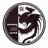 Cari Lekebusch - Enter The Dragon EP - H. Productions - HP1224
