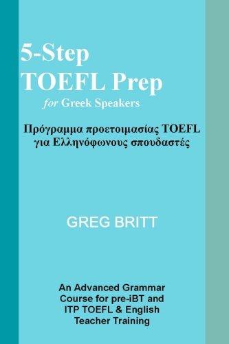 5-Step TOEFL Prep for Greek Speakers (Volume 6)