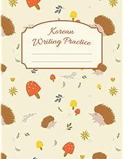 Korean Practice Notebook: For Hangul Writing Practice [Cute Hedgehog & Mushroom]