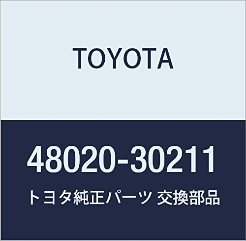 TOYOTA (トヨタ) 純正部品 ニューマチック シリンダASSY FR LH(ショックアブソーバ ツキ) マジェスタ 品番48020-30211 B01LZHK3KT   マジェスタ