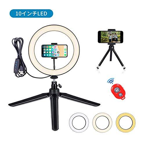 MountDog Bluetooth LED링 라이트 - 외지름10in 3 색모드 USB 라이트 SMD  Youtube비디오/자촬영 사진/미용 화장/카메라 촬영용 세트
