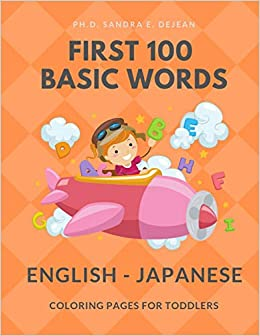 First 100 Basic Words English Japanese Coloring Pages For Toddlers Fun Play And Learn Full Vocabulary For Kids Babies Preschoolers Grade Read Common Sight Word Lists With Card Games Amazon De