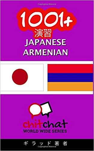 1001+ Exercises Japanese - Armenian
