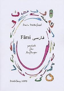 Alles gute geburtstag persisch