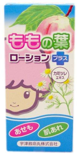 Peach Leaf Baby Lotion Plus 200ml by UDUKYUUMEIGANN